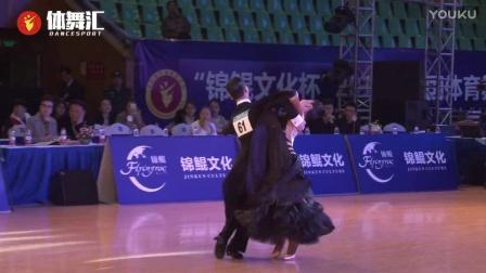 2016中国体育舞蹈公开赛总决赛- 青年组标准舞-孙煜龙  何欣洋-狐步