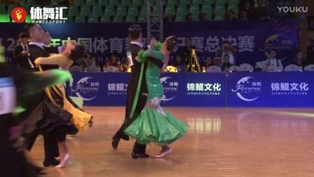 2016中国体育舞蹈公开赛总决赛- 青年组标准舞-倪达文  褚妍-探戈