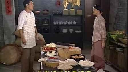 上海传奇 04
