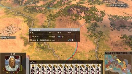 罗马2:斯巴达克斯:困难难度
