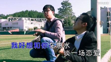 白健平-好想和你在惠水谈恋爱(原版HD) | 壹字唱片KTV新歌推荐