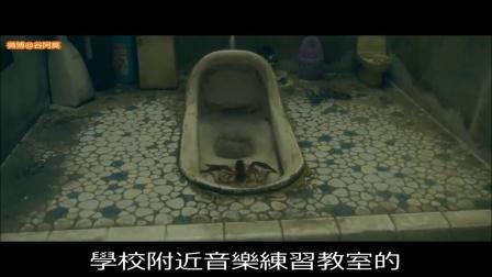 【谷阿莫】5分鐘看完2016你猜不透的電影《早死早投胎之地狱摇滚篇》