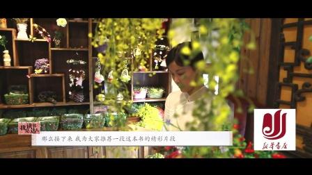 国内首部书香气质100期系列片