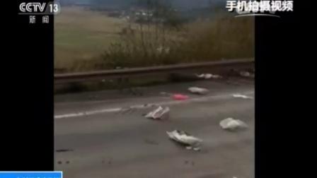 广东·清连高速交通事故:已成立事故调查小组