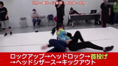 【小櫻花字幕組】豆腐プロレス making 「ROAD to W.I.P.」#4