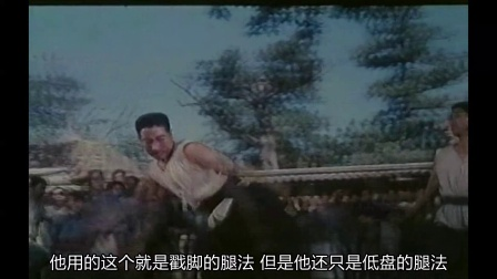 """""""南拳北腿""""之戳脚探秘-中国功夫史第二季94"""