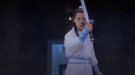 五行之术难抵抗 秦双出手相助西涯《西涯侠》24集精彩片段