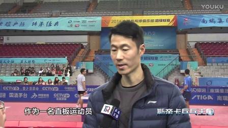 王励勤:职业生涯最难忘2008北京奥运会