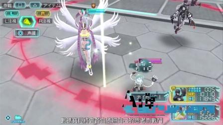 台北电玩展-数码宝贝世界Next Order宣传片