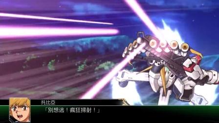 台北电玩展-超级机器人大战V宣传片