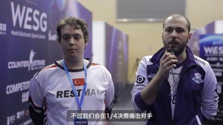 WESG全球总决赛CS:GO赛前战队巡访