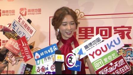 林志玲身着红色露背长裙秀舞姿 自曝外号