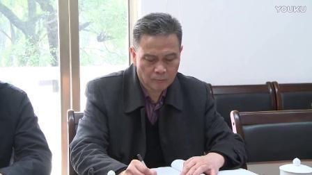 教育部任命陈治亚为校党委常委、副书记