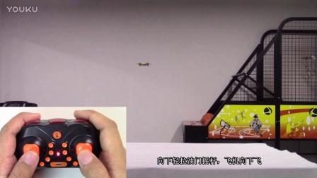 #遥控器操作4#小蜜蜂顺逆时针旋转