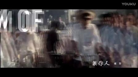 柳培德-中国梦(原版)红日蓝月KTV推介