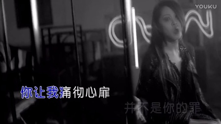 梦然-爱到尽头也无悔(原版)红日蓝月KTV推介