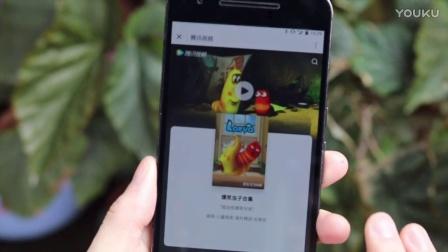 【科技微讯】微信小程序:安卓独家福利,iPhone 没有