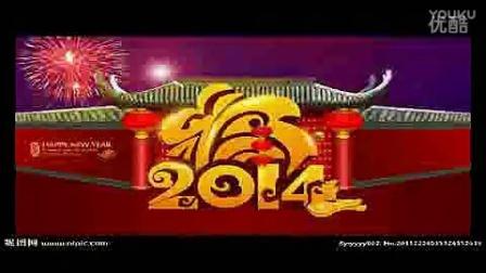 2014基督教新年歌曲-新年快乐_标清
