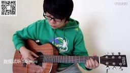 Trumon 50系列面背单吉他评测50-M VS 50-mini