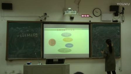 初中地理《东西干湿差异显著》说课视频+模拟上课视频,龙子莹,2016年广西教师教学技能说课大赛视频