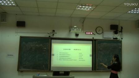 初中地理《影响我国气候的主要因素》说课视频+模拟上课视频,鲁改琴,2016年广西教师教学技能说课大赛视频