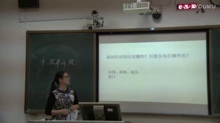 初中历史《改革开放》说课视频+模拟上课视频,陈玉清,2016年广西教师教学技能说课大赛视频