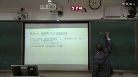 初中历史《改革开放》说课视频+模拟上课视频,唐友亮,2016年广西教师教学技能说课大赛视频