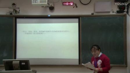 初中历史《改革开放》说课视频+模拟上课视频,龙丹,2016年广西教师教学技能说课大赛视频