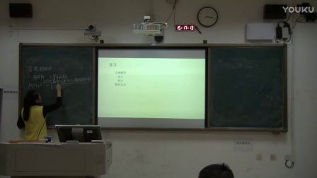 高中数学《几何概型》说课视频+模拟上课视频,谭清华 ,2016年广西教师教学技能说课大赛视频