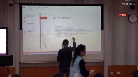 小学音乐《是谁在歌唱》说课视频+模拟上课视频+模拟上课视频,黄国,2016年广西教师教学技能说课大赛视频