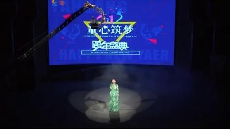 游美灵参加成都亚皇文化童心筑梦跨年晚会演唱《旺起来》《一起来跳舞》