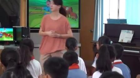 《放馬山歌》教學課例(花城版音樂五年級,西麗小學:俞紅妍)