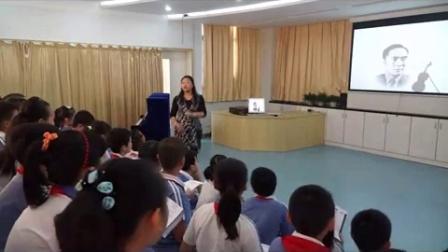 《故鄉》教學課例(花城版音樂五上,南山實驗學校:潘莉丹)