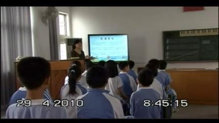 《青春舞曲》教學課例(花城版音樂五年級,白芒小學:周激楊)