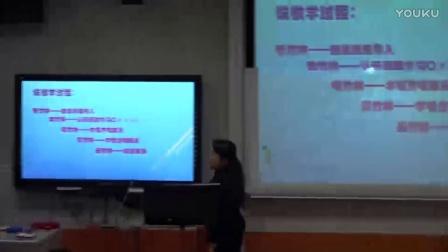 小学音乐《是谁在歌唱》说课视频+模拟上课视频+模拟上课视频,申岚岚,2016年广西教师教学技能说课大赛视频