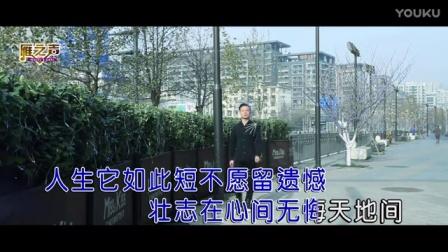 上官晓宝-男人难(原版)雁之声音乐 红日蓝月KTV推介
