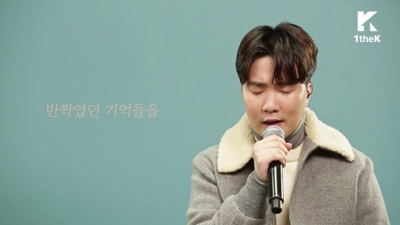 Color LIVE: Park Kyung_Spectrum(Feat. Yoon Hyun Sang)
