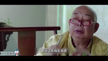 """《这不是剧透》99期: 安以轩竟有""""处男情结"""""""
