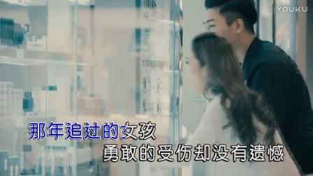 翁航融-那年追过的女孩(剧场版)红日蓝月KTV推介