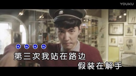 王艺乐-小男人 红日蓝月KTV推介