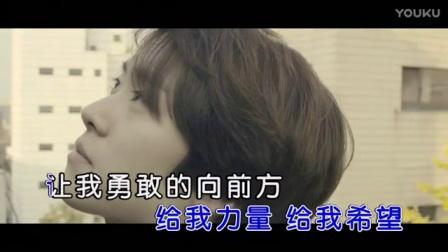 张争-飞向更远方 红日蓝月KTV推介