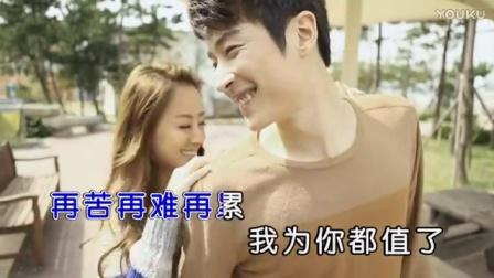 张争-小老公大老婆 红日蓝月KTV推介