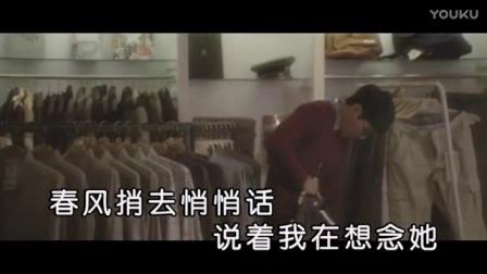 王小荣-我暗恋过一个她 红日蓝月KTV推介
