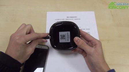 1.1 杭州晶控电子 kc868智能家居系统-易家智联app使用说明-复位kc868-g主机WIFI