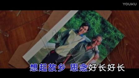 喜波-今夜我就是李白 红日蓝月KTV推介