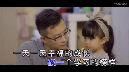 YOYO-快乐成长 红日蓝月KTV推介