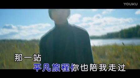 喜波-偶然 红日蓝月KTV推介