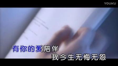 喜波-一世红颜 红日蓝月KTV推介