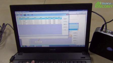 3.1杭州晶控电子 kc868智能家居系统-kc868-f版主机复位和升级固件