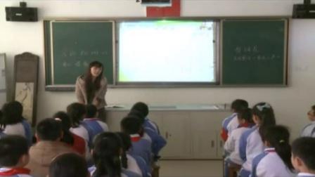 《雪絨花》教學課例(花城版音樂五年級,陽光小學:梁君煜)
